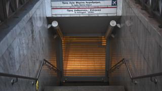Επέτειος Πολυτεχνείου: Κλείνουν τρεις σταθμοί του Μετρό σήμερα - Πώς θα κινηθούν τα υπόλοιπα μέσα