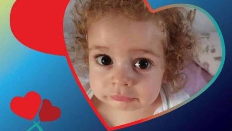 Στη Βοστώνη ο μικρός Παναγιώτης - Ραφαήλ: Το συγκινητικό μήνυμα των γονιών του