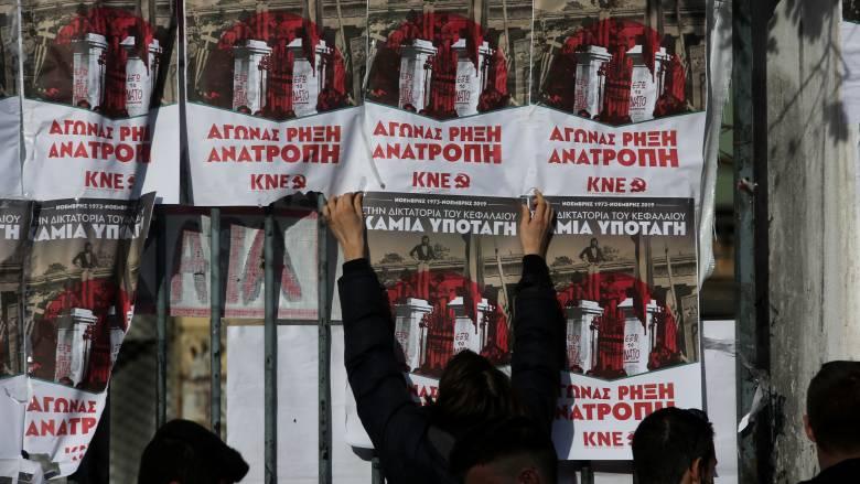 Επέτειος Πολυτεχνείου: «Φρούριο» η Αθήνα με χιλιάδες αστυνομικούς, ελικόπτερα και drone