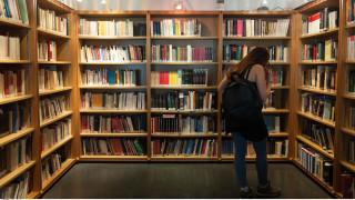 Πανελλήνιες εξετάσεις: Εξετάζεται η εισαγωγή στα Πανεπιστήμια με το απολυτήριο Λυκείου