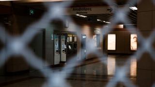 Επέτειος Πολυτεχνείου: Ποιοι σταθμοί του μετρό κλείνουν σήμερα - Πώς κινούνται λεωφορεία και τρόλεϊ