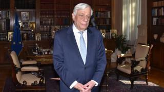 Παυλόπουλος: Η Τουρκία να εγκαταλείψει την τακτική της βάναυσης παραχάραξης της αλήθειας
