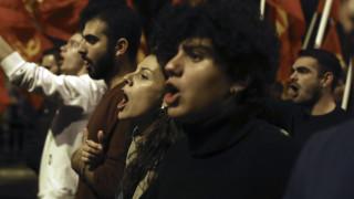 Επέτειος Πολυτεχνείου: Μαζικά συλλαλητήρια και στη Μυτιλήνη