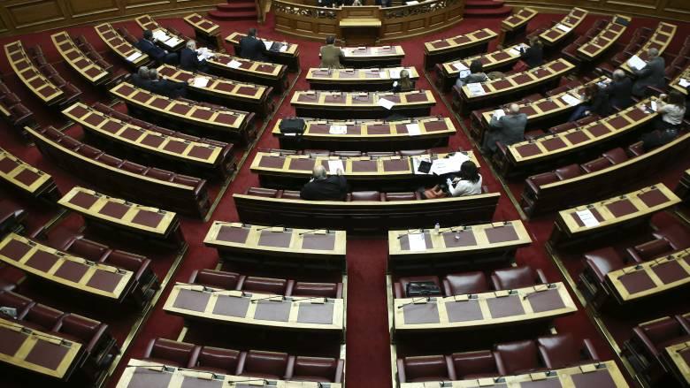 Στην Ολομέλεια η συνταγματική αναθεώρηση: Στο επίκεντρο προεδρική εκλογή και ευθύνη υπουργών