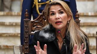 Βολιβία: Εκλογές «πολύ σύντομα» υπόσχεται η αυτοανακηρυχθείσα μεταβατική πρόεδρος