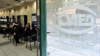 ΟΑΕΔ: Έρχεται νέο πρόγραμμα για 35.000 ανέργους - Δείτε πότε