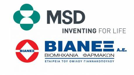 MSD και BΙΑΝΕΞ διευρύνουν την επιτυχημένη 36χρονη συνεργασία τους