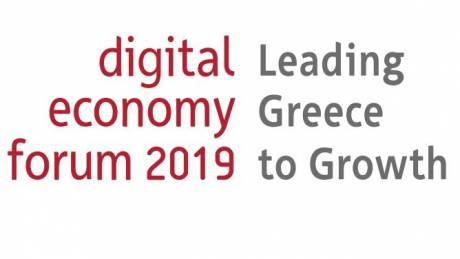 Digital Economy Forum 2019:Σε θέση οδηγού ο κλάδος ψηφιακής τεχνολογίας για μία ανταγωνιστική Ελλάδα