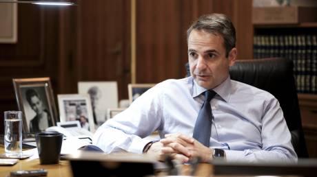 Μητσοτάκης στη Handelsblatt: Η Ελλάδα θα είναι μια άλλη χώρα σε δύο χρόνια
