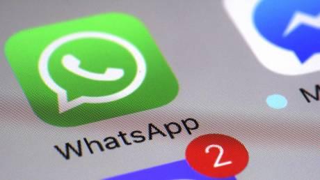 WhatsApp: Κενό ασφαλείας θέτει σε κίνδυνο τα προσωπικά σας δεδομένα