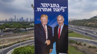 Οργισμένες αντιδράσεις για το νέο «δώρο» των ΗΠΑ στο Ισραήλ
