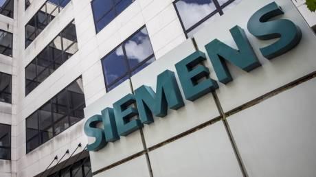 Σήμερα αναμένεται η απόφαση για τα «μαύρα ταμεία της Siemens»