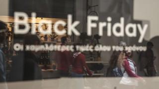 Black Friday και Cyber Monday: Δείτε πότε πέφτουν οι δύο μέρες