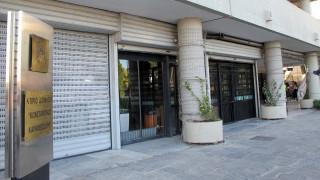 Θεσσαλονίκη: Δέκα μήνες στον φοιτητή που εκσπερμάτισε στη φοιτήτρια