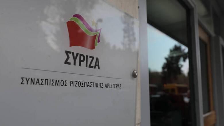 ΣΥΡΙΖΑ για την απαλλαγή Τσουκάτου: ΝΔ και ΚΙΝΑΛ αρνούνται να αλλάξει ο νόμος περί ευθύνης υπουργών