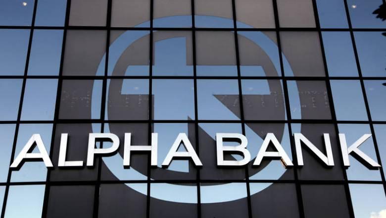 Alpha Bank: Το στρατηγικό σχέδιο 2020-2022 – Τιτλοποιήσεις «κόκκινων» δανείων – Νέα οργανωτική δομή