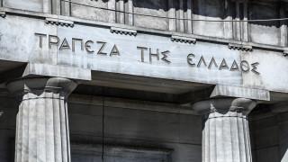 Ανάπτυξη 1,9% το 2019 προβλέπει η Τράπεζα της Ελλάδος