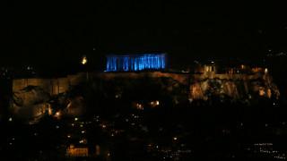 Η Ακρόπολη «βάφτηκε»... μπλε για καλό σκοπό