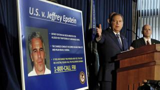 ΗΠΑ: Κατηγορίες κατά των σωφρονιστικών υπαλλήλων που φύλαγαν το κελί του Τζέφρι Έπσταιν