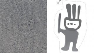 Ανθρωπόμορφο γεωγλυφικό 2.000 ετών ανακαλύφθηκε στη Νάζκα του Περού