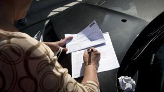 Κτηματολόγιο: 1,3 εκατ. ιδιοκτήτες θα λάβουν email - Σε ποιες περιοχές λήγει η προθεσμία