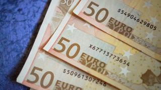 ΚΕΑ Νοεμβρίου: Δείτε πότε θα καταβληθούν τα χρήματα - Αναλυτικά τα ποσά