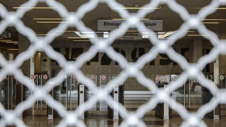Στάσεις εργασίας: «Χειρόφρενο» στο μετρό την ερχόμενη εβδομάδα για δύο ημέρες