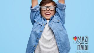 Ένωση «Μαζί για το Παιδί»: Πώς προασπίζουμε τα δικαιώματα 30.000 παιδιών