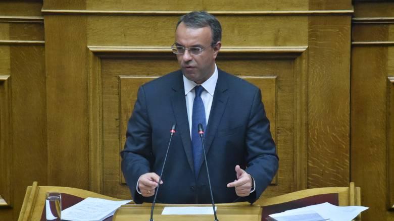 Σταϊκούρας: Η Κομισιόν αναγνωρίζει τη θετική πορεία της ελληνικής οικονομίας