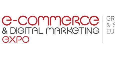 Αυτό το Σαββατοκύριακο η eCommerce & Digital Marketing Expo 2019 στο Ζάππειο Μέγαρο