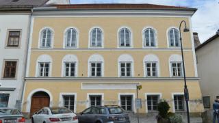 Από τόπος προσκηνύματος των Ναζί σε αστυνομικό κτήριο: Αξιοποιείται το σπίτι που γεννήθηκε ο Χίτλερ