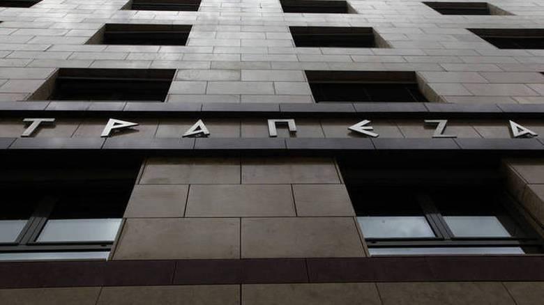 Πώς θα γίνει η αποεπένδυση του ΤΧΣ από τις ελληνικές τράπεζες