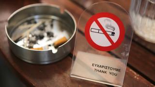 Σε καφετέρια της Λαμίας το πρώτο πρόστιμο για τον αντικαπνιστικό νόμο