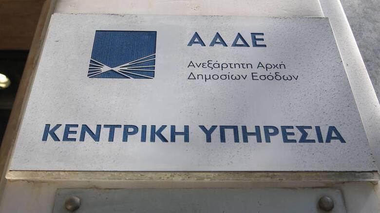 «Λαβράκι» ΑΑΔΕ: Εντόπισε φοροδιαφυγή μέσω διαδικτύου ύψους περίπου 6 εκατ. ευρώ