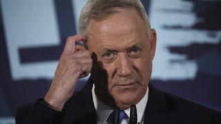 Πολιτικό αδιέξοδο στο Ισραήλ: Ούτε ο Γκαντς μπόρεσε να σχηματίσει η κυβέρνηση