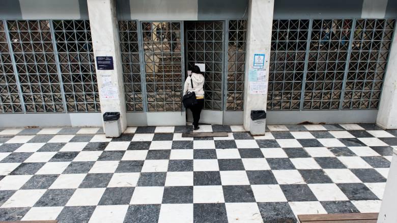 Καταγγελίες για επίθεση σε φοιτητές στο Πάντειο Πανεπιστήμιο