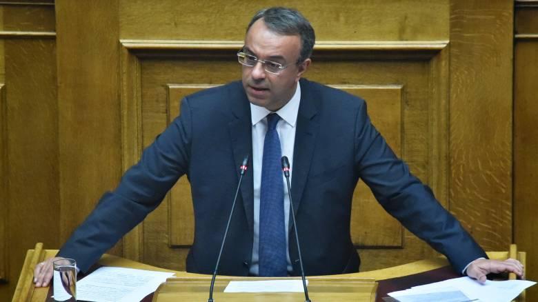 Κατατέθηκε στη Βουλή ο προϋπολογισμός