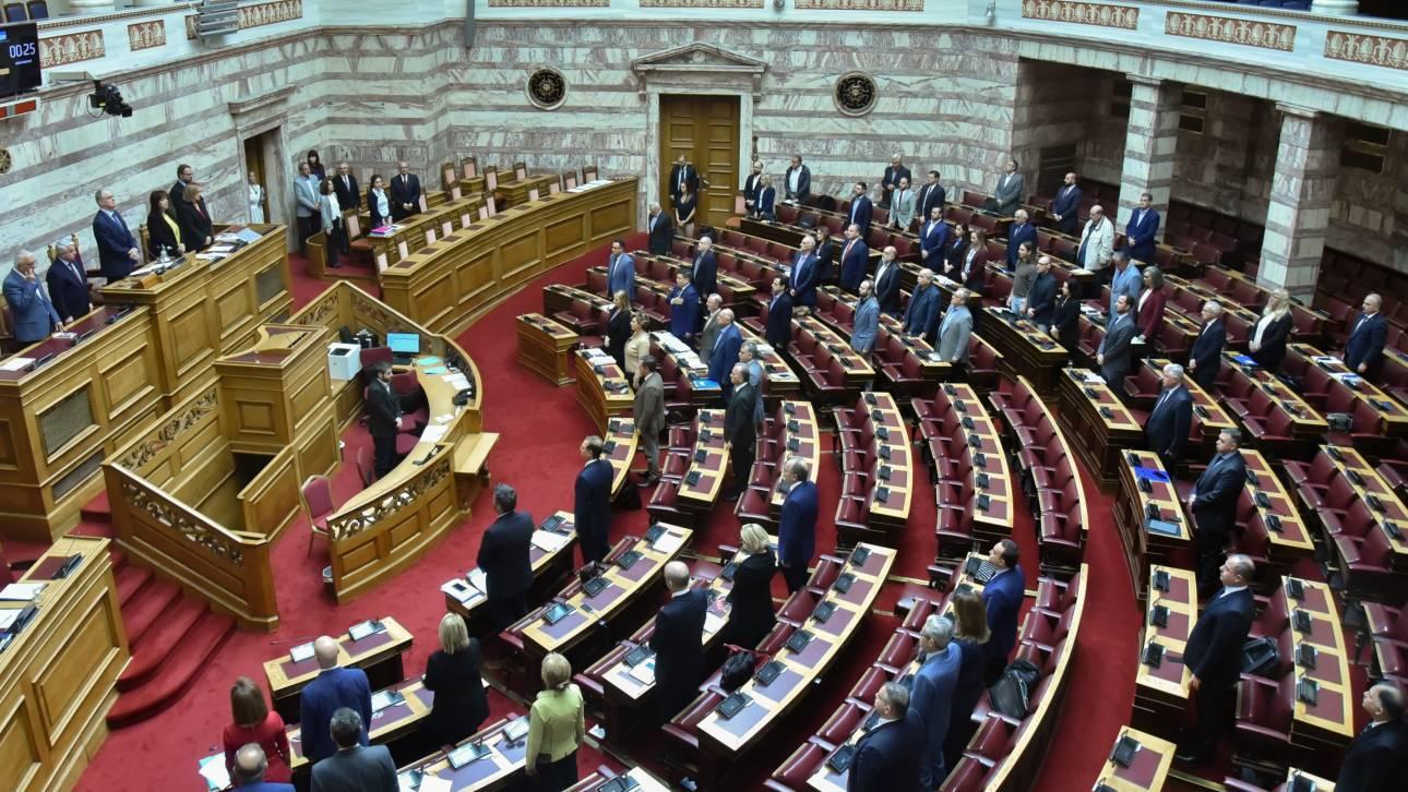 Συνταγματική Αναθεώρηση: Στο επίκεντρο Ποινική Ευθύνη Υπουργών και Απόδημοι
