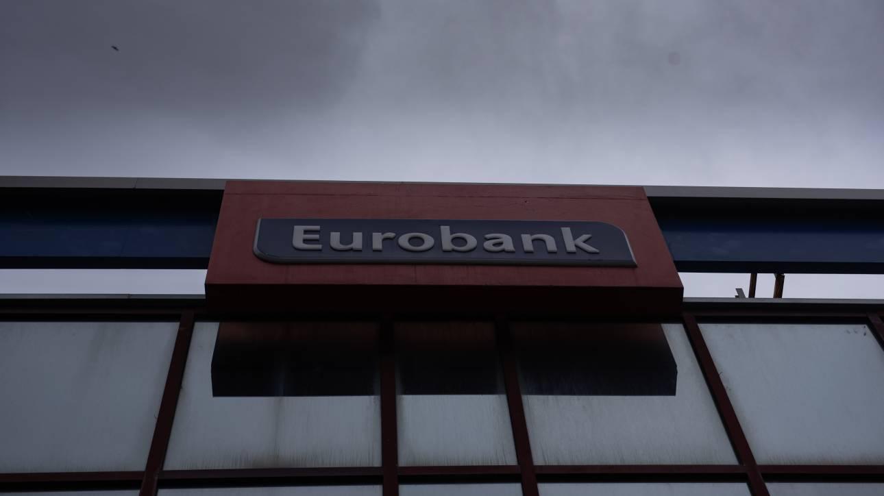Στα 149 εκατ. ευρώ τα καθαρά κέρδη της Eurobank στο 9μηνο 2019