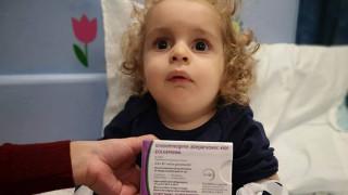 Ευχάριστα νέα για τον Παναγιώτη-Ραφαήλ: Ολοκληρώθηκε η θεραπεία