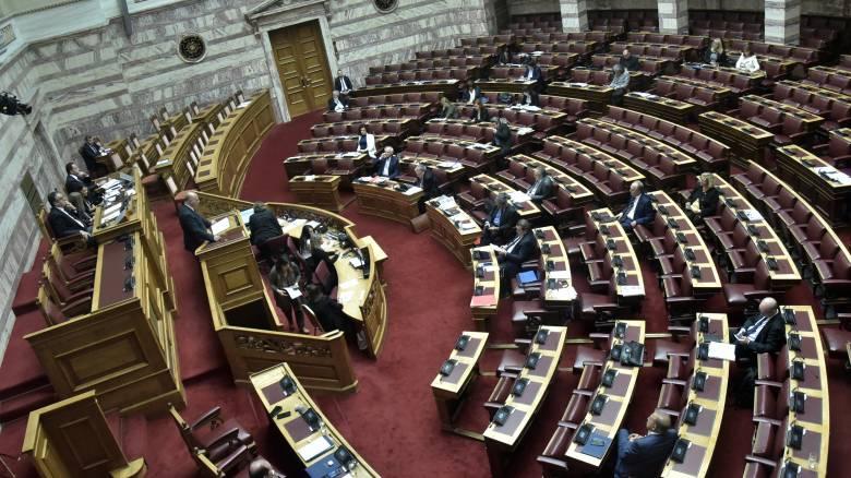 Αναθεώρηση Συντάγματος: Στο επίκεντρο της σημερινής συζήτησης οι Ανεξάρτητες Αρχές