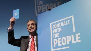Το «συμβόλαιο με τους πολίτες» παρουσίασε το κόμμα του Brexit ενόψει των εκλογών