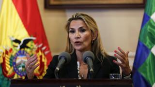 Βολιβία: Η νέα κυβέρνηση κατηγορεί τον Έβο Μοράλες για «τρομοκρατία»