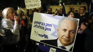 Ισραήλ: Έφτασε το τέλος της ηγεμονίας του «βασιλιά Μπίμπι»;