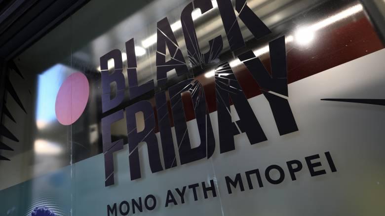 Black Friday και Cyber Monday: Πότε πέφτουν οι δύο μέρες εκπτώσεων