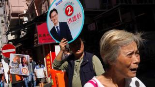 Χονγκ Κονγκ: Στις κάλπες οι ψηφοφόροι για τις περιφερειακές εκλογές