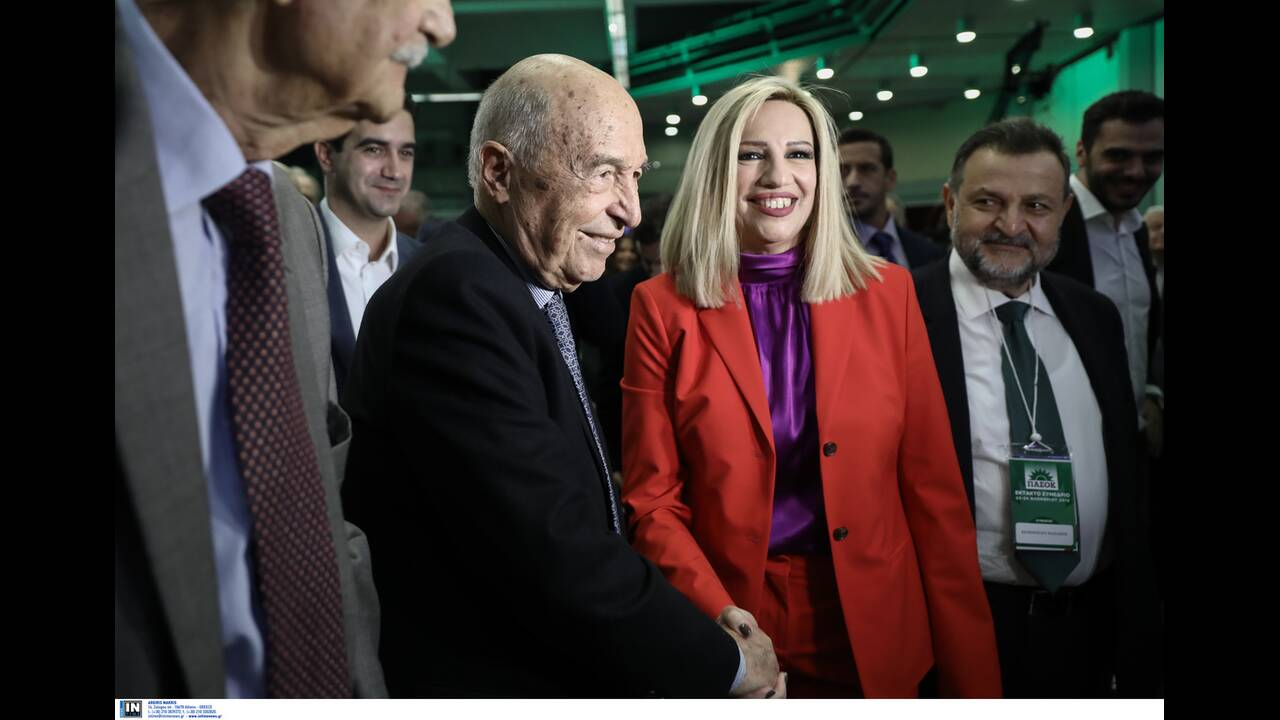 https://cdn.cnngreece.gr/media/news/2019/11/24/198434/photos/snapshot/2764833.jpg