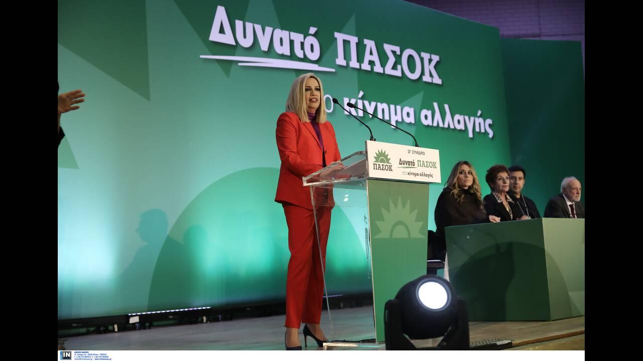 https://cdn.cnngreece.gr/media/news/2019/11/24/198459/photos/snapshot/2764839.jpg