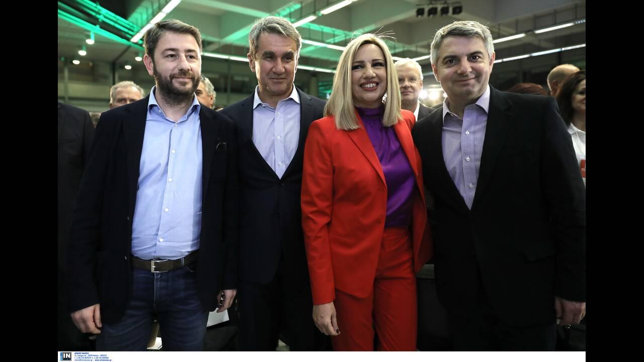 https://cdn.cnngreece.gr/media/news/2019/11/24/198459/photos/snapshot/2764843.jpg