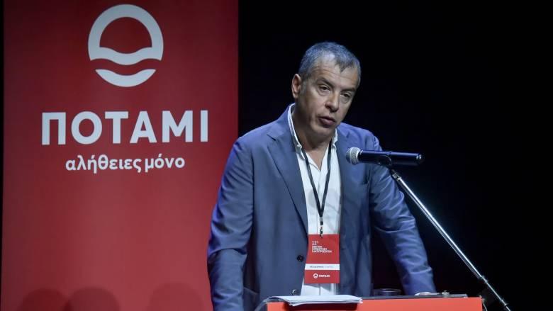 Ποτάμι: Οριστικό τέλος για το κόμμα του Σταύρου Θεοδωράκη